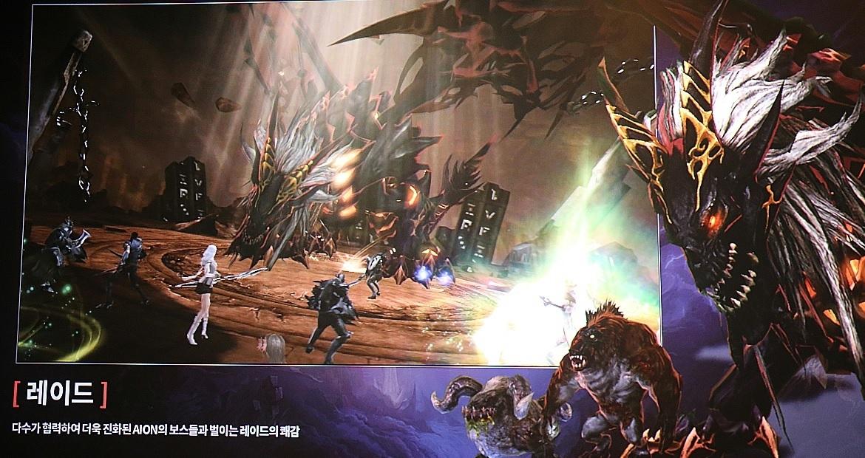 Aion-Legions-raid-screenshot