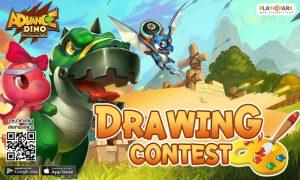 Advance Dino ชวนร่วมกิจกรรม  Drawing Contest