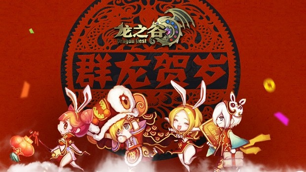 Dragon-Nest-China-620x350