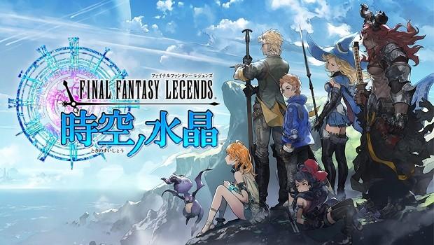Final-Fantasy-Legends-620x350