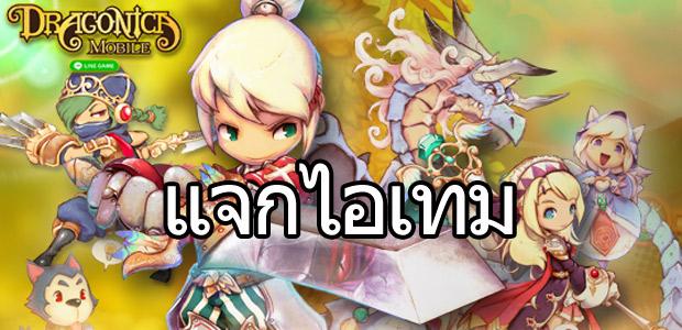 ldm_event