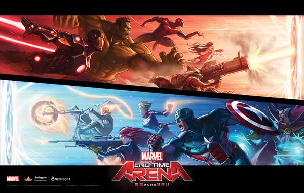 marvel end time arena 04