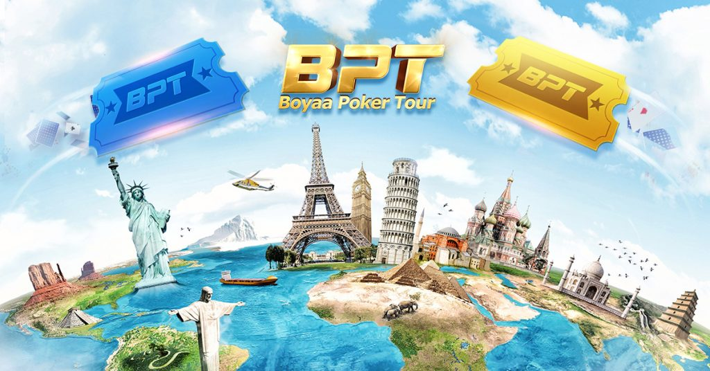 BT Cover