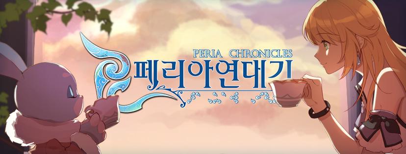 peria 01