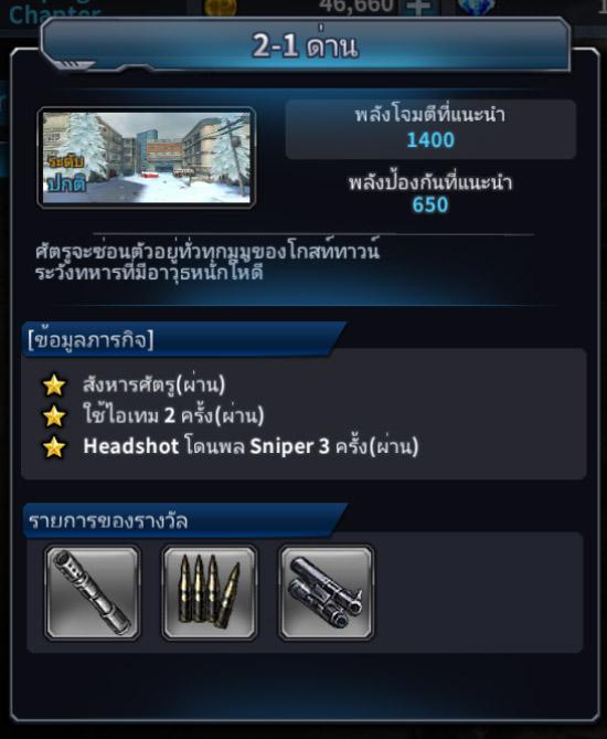 PBM RV14