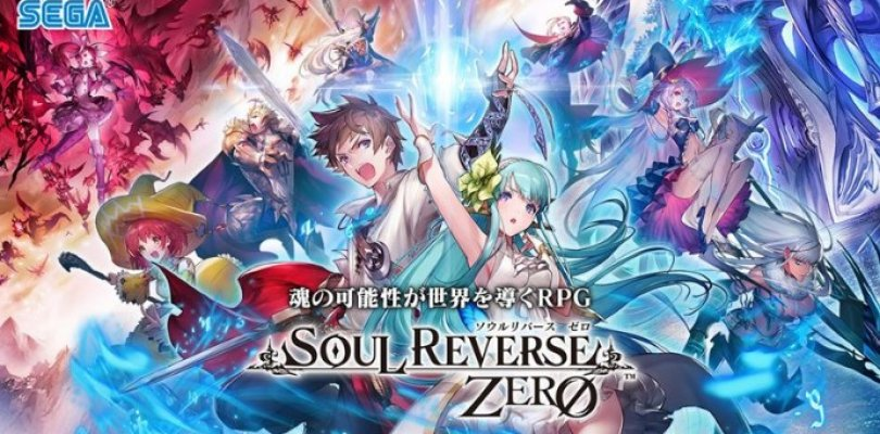 Soul-Reverse-Zero