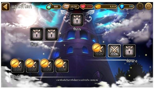 heaven knight09