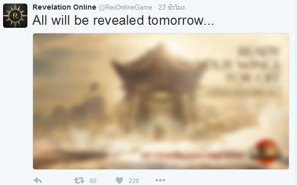 revelation online twitter