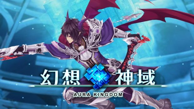 Aura-Kingdom-Mobile cover