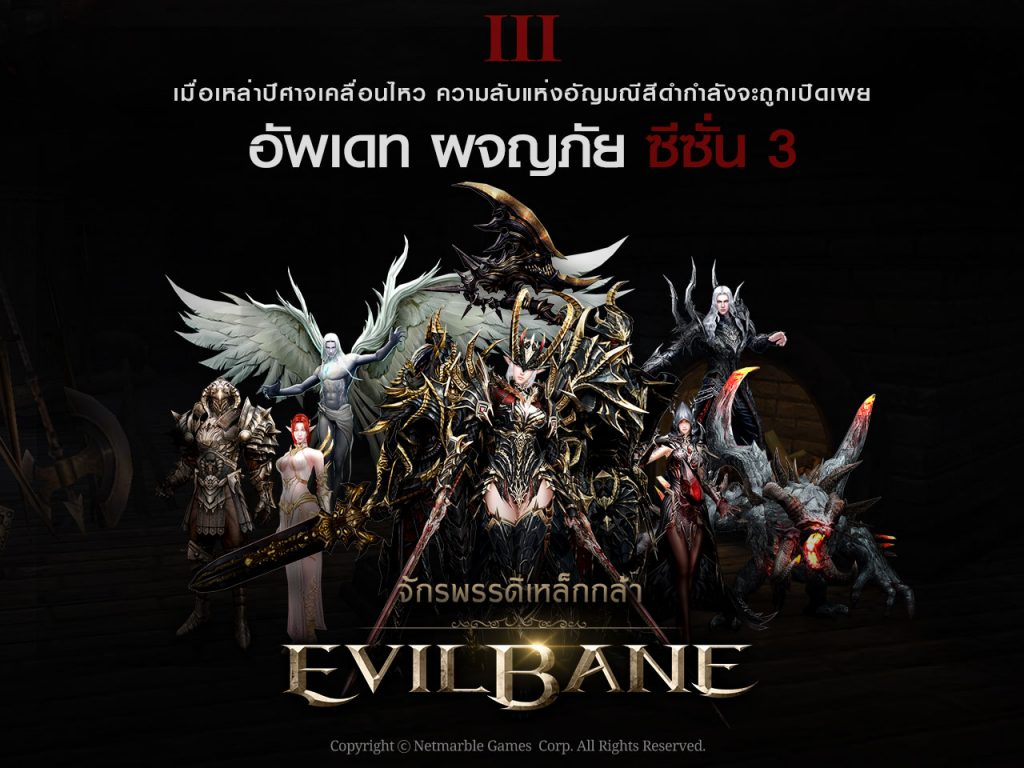 EB Cover