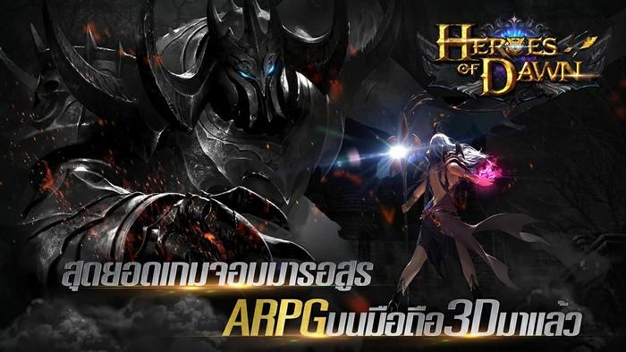 HD 01