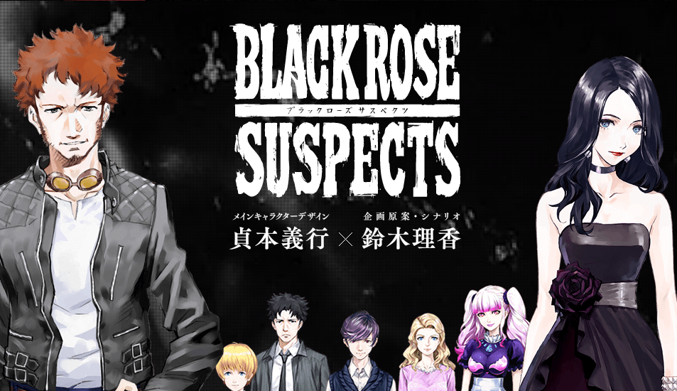 black rose suspects cover