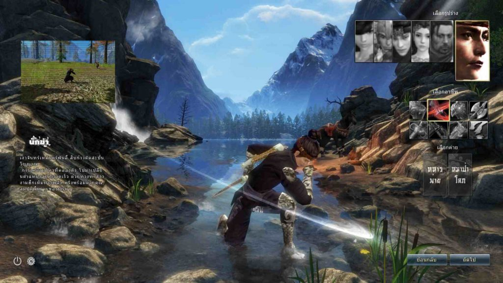 blade-sword-4