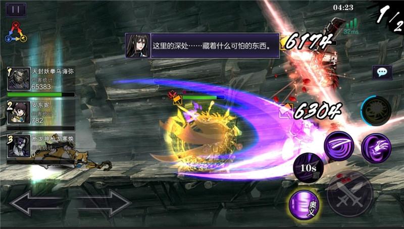 phantom blade 2 01
