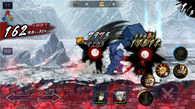 phantom blade 2 02