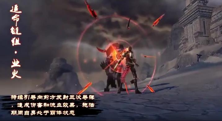 revelation skill ulti 01