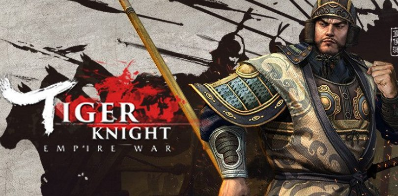 tiger knight cover