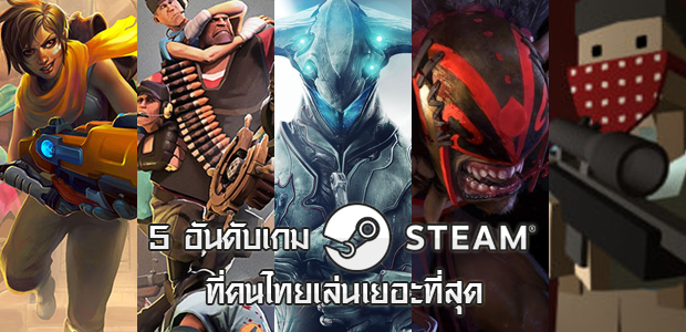 top5steam