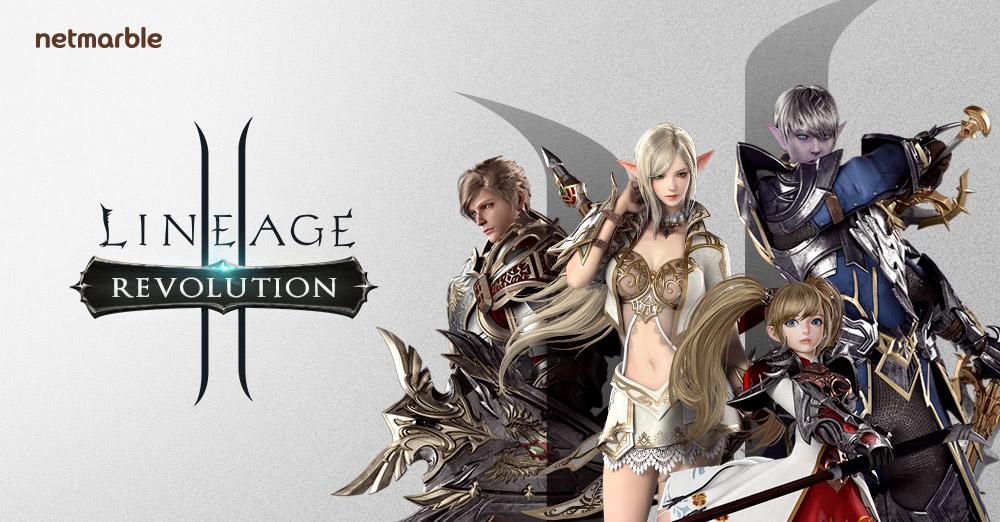 lineage 2 revolution cover