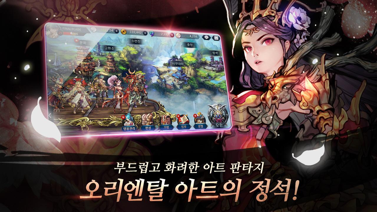 Final-Blade 00