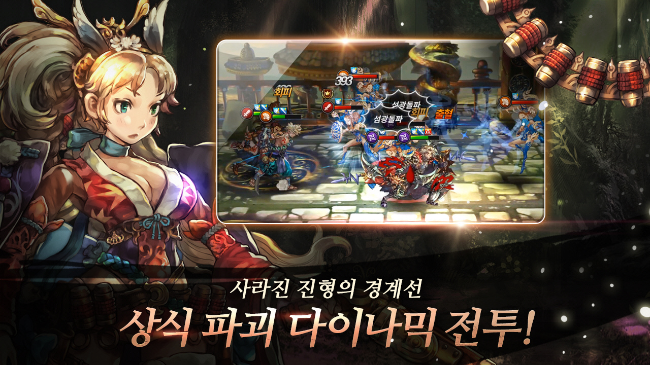 Final-Blade 01