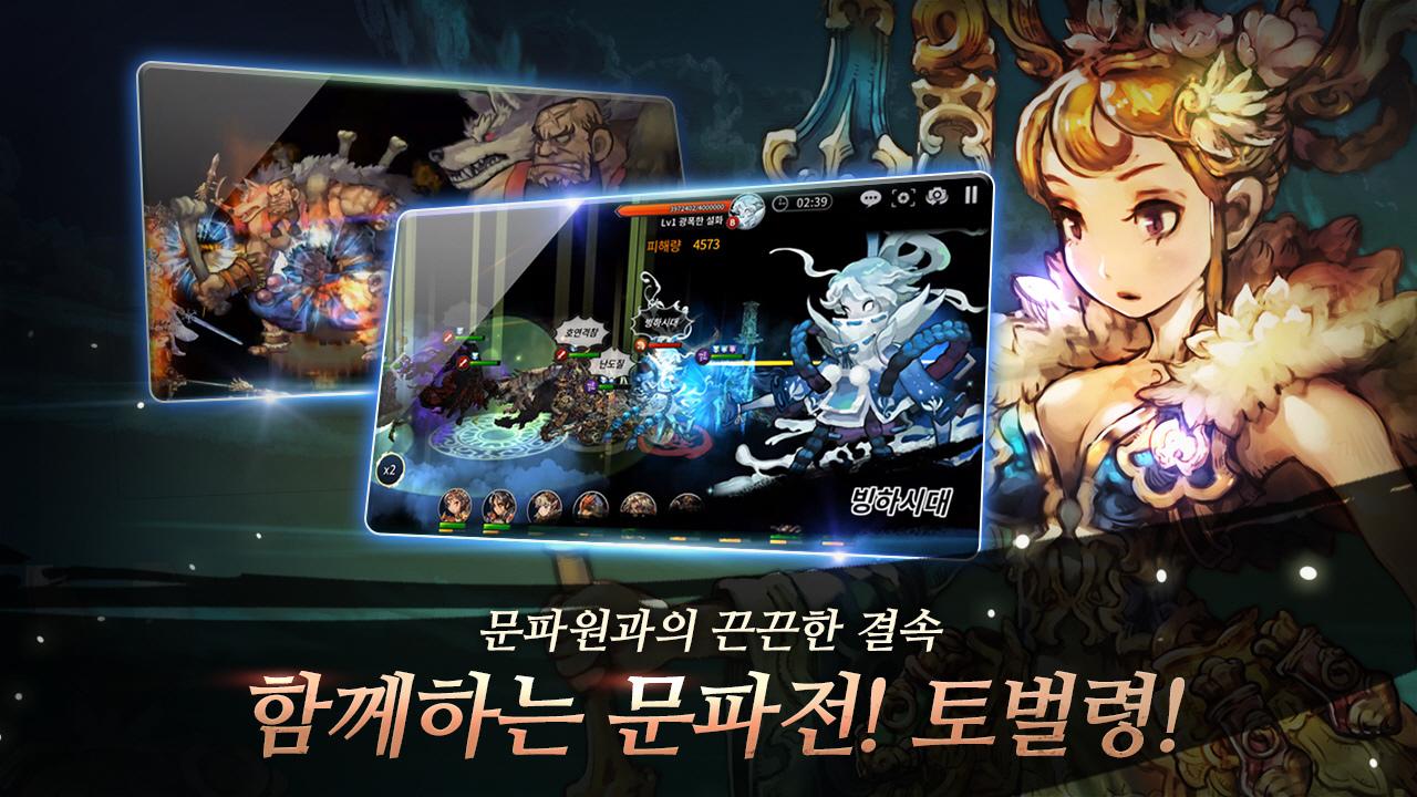 Final-Blade 02