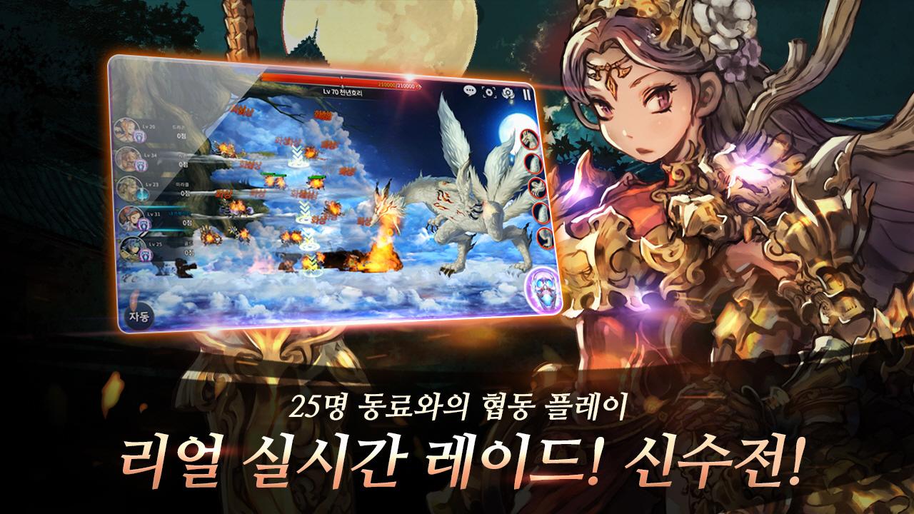 Final-Blade 03