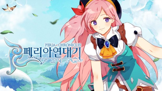Peria-Chronicles-Cover