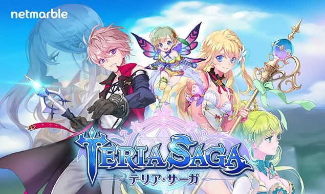 Teria-Saga