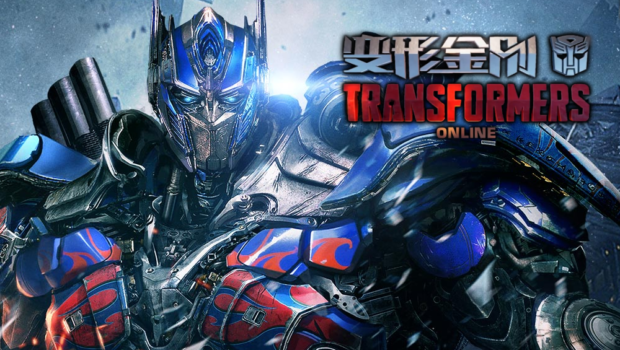 Transformers-Online cover