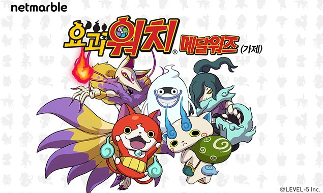 Yokai-Watch-Medal-Wars