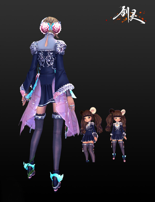 blade and soul cn costumes 00