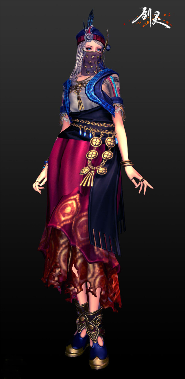 blade and soul cn costumes 13
