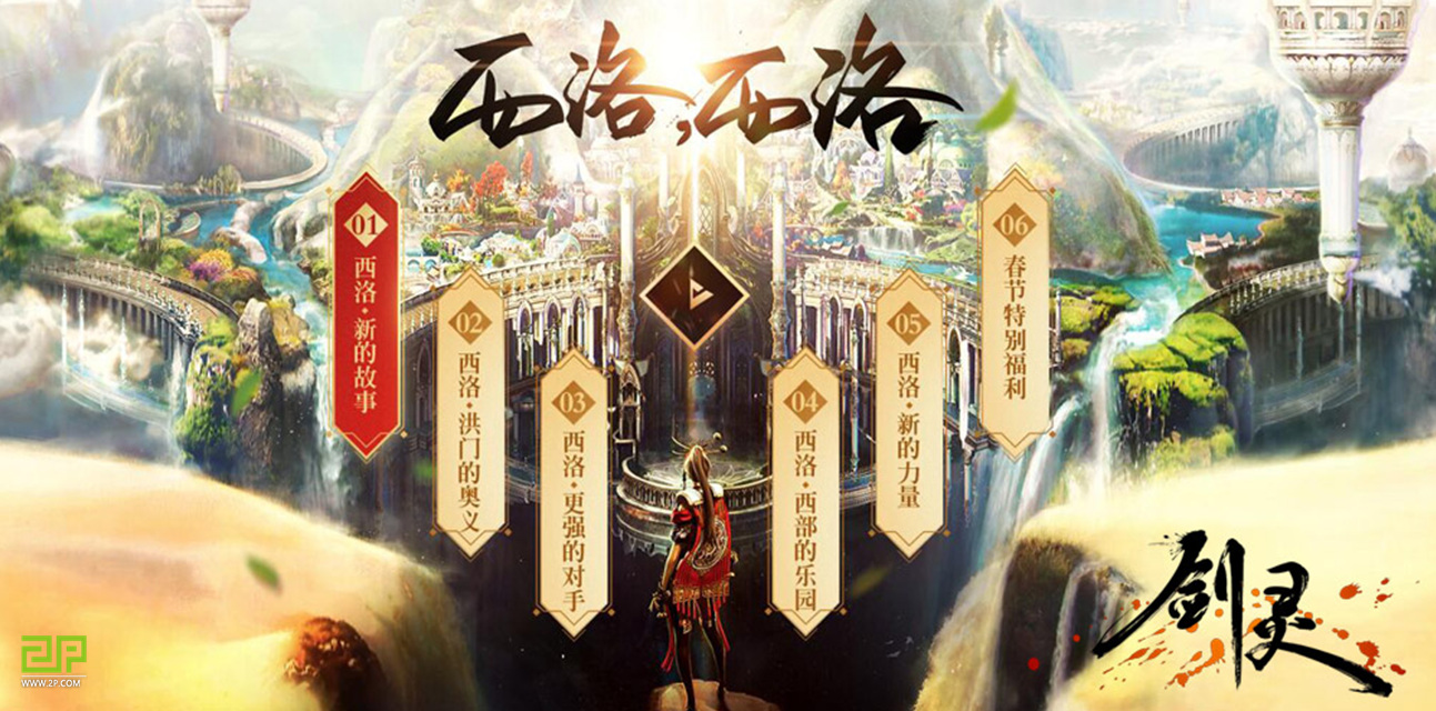 blade and soul cn cover