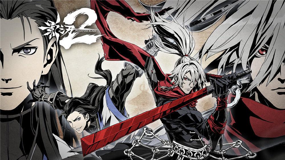 phantom blade 2 cover