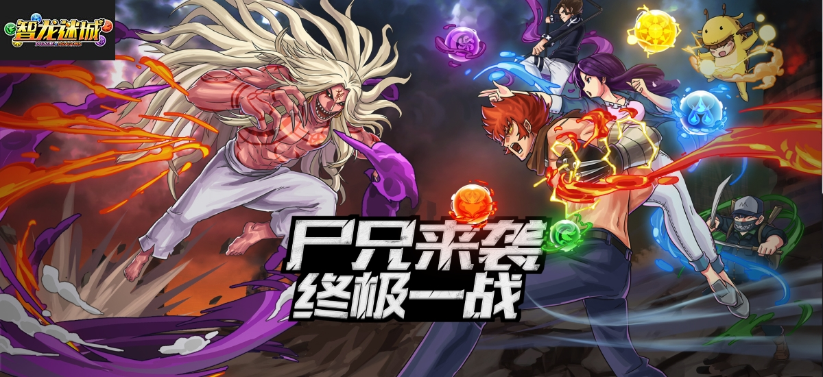 puzzle and dragons 00