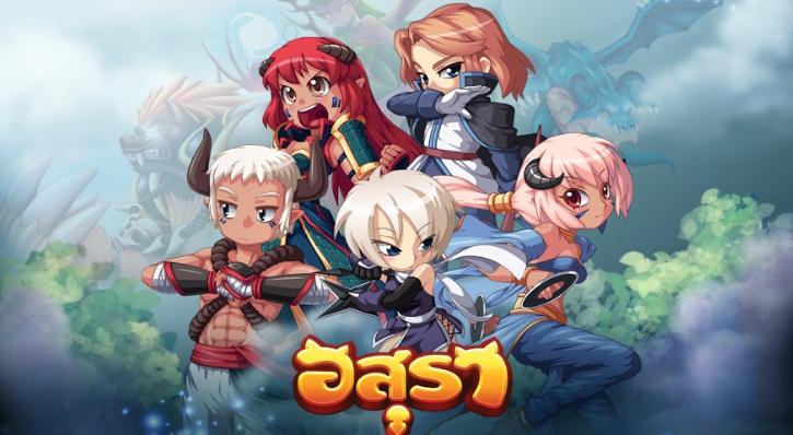 Asura Mobile7317-1