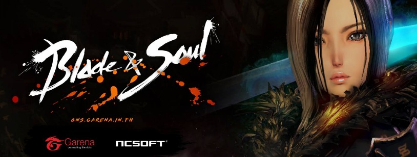 Blade & Soul8317-000