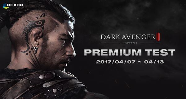 Dark_Aventure3