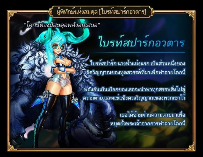 Dragon Blaze30317-03