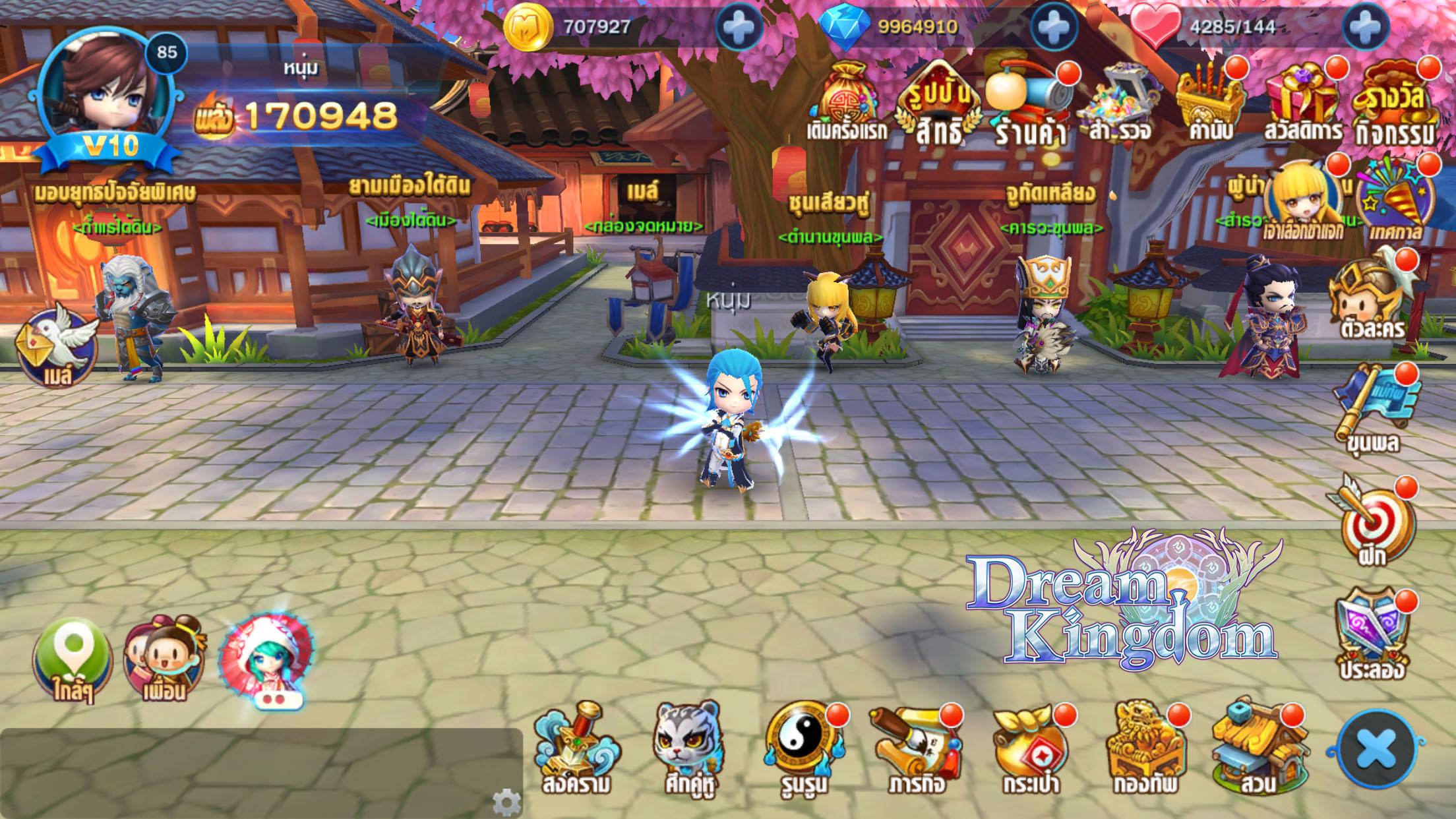 Dream Kingdom10317-2