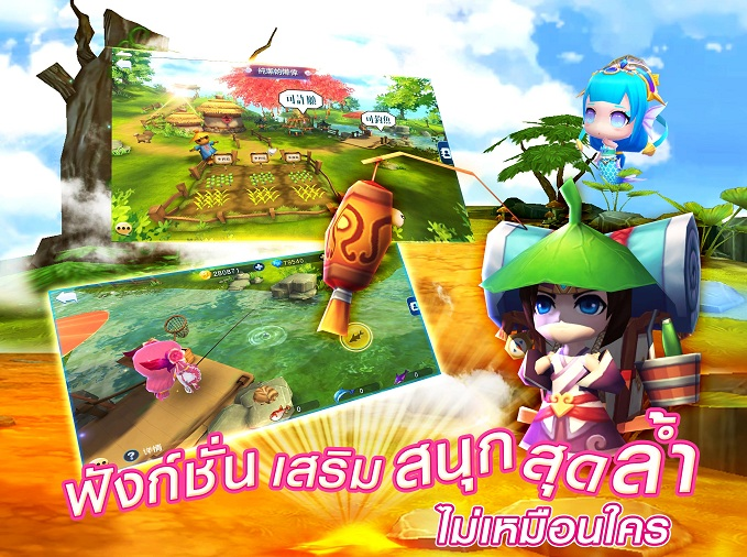 Dream Kingdom4317-4
