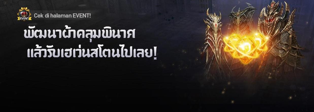 EvilBane30317-4