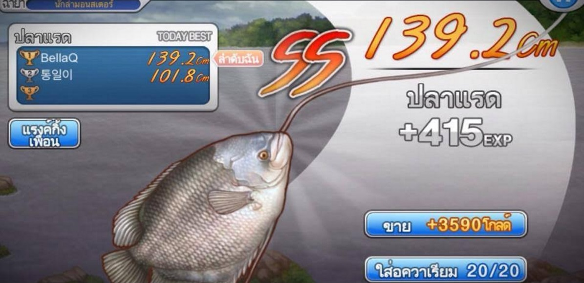 Fishing Superstars 21317-5