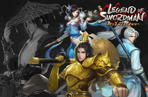 Legend of Swordman13317-0