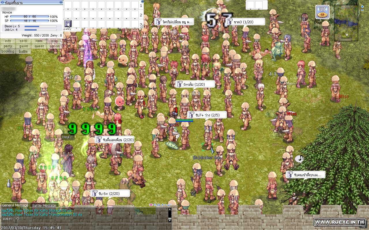 Ragnarok Online30317-4