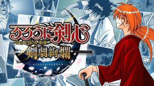 Rurouni-Kenshin-Kengekikenran
