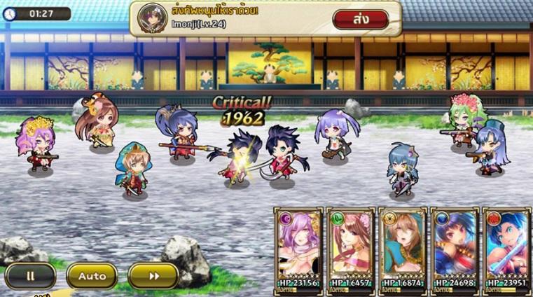 Sengoku Blades23317-4