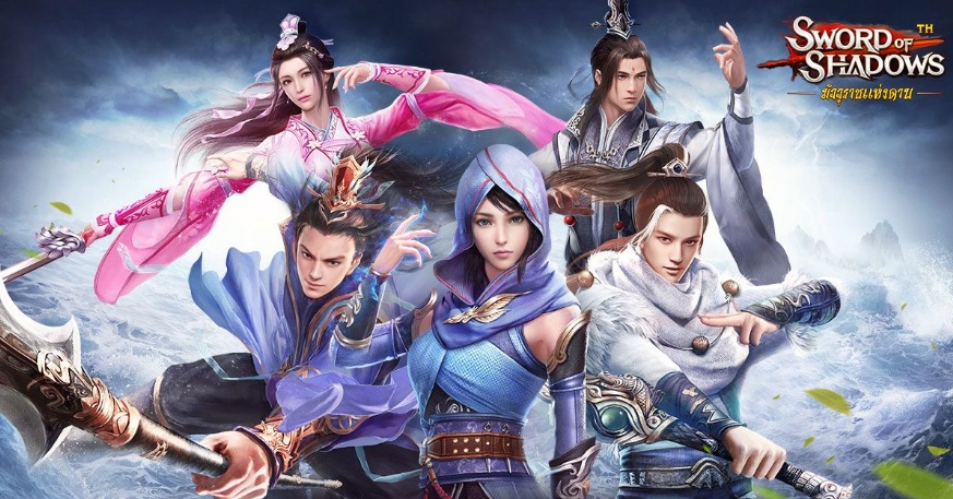 Sword of Shadows3317-00