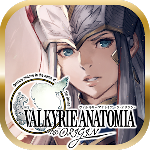 Valkyrie Anatomia_The Origin